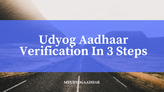 Udyog Aadhaar Verification