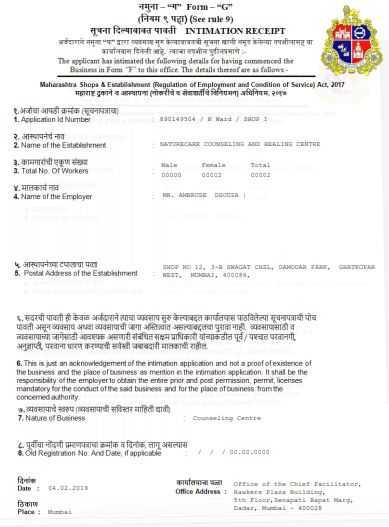Gumasta License Certificate