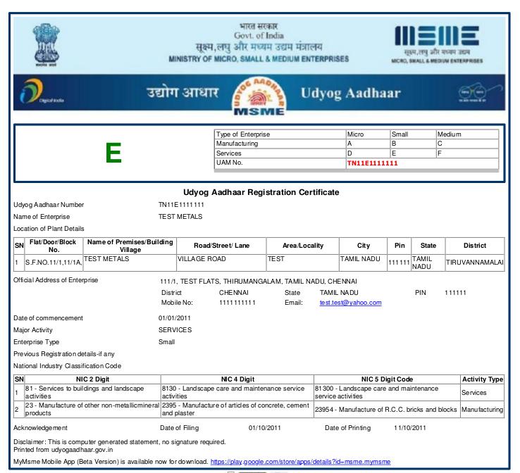 Udyog Aadhar Certificate