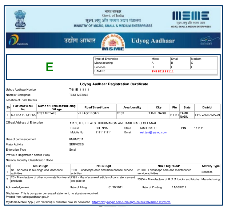 MSME Registration Certificate